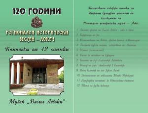 futlyar_03