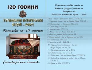 futlyar_04
