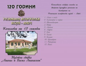 futlyar_05