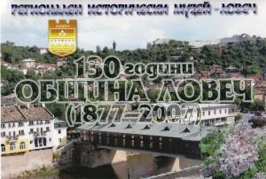 izlojba_03-cover