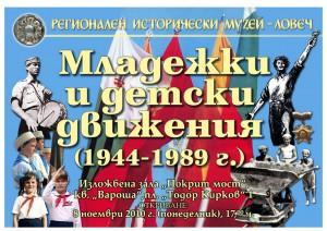 izlojba_05-cover