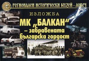 izlojba_06-cover