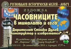 izlojba_07-cover