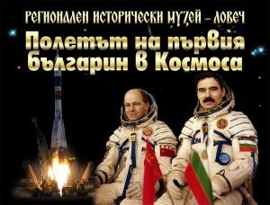 izlojba_08-cover