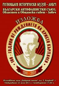 izlojba_09-cover
