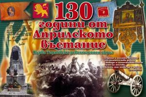 izlojba_11-cover