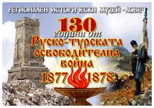 izlojba_12-cover