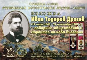 izlojba_13-cover