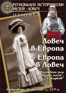 izlojba_15-cover