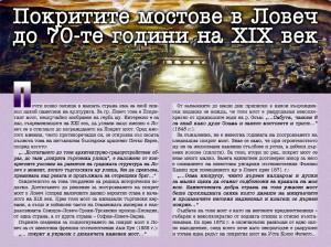 izlojba_16-cover
