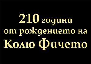 izlojba_17-cover