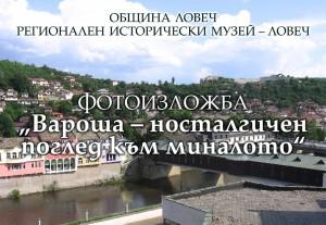 izlojba_18-cover