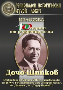 izlojba_19-cover