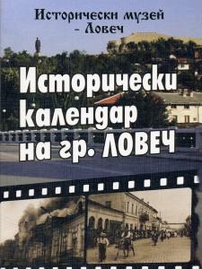 kat13-cover