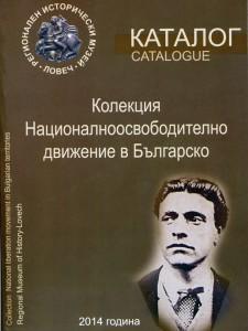 kat25-cover
