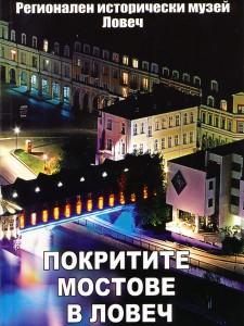 kat26-cover