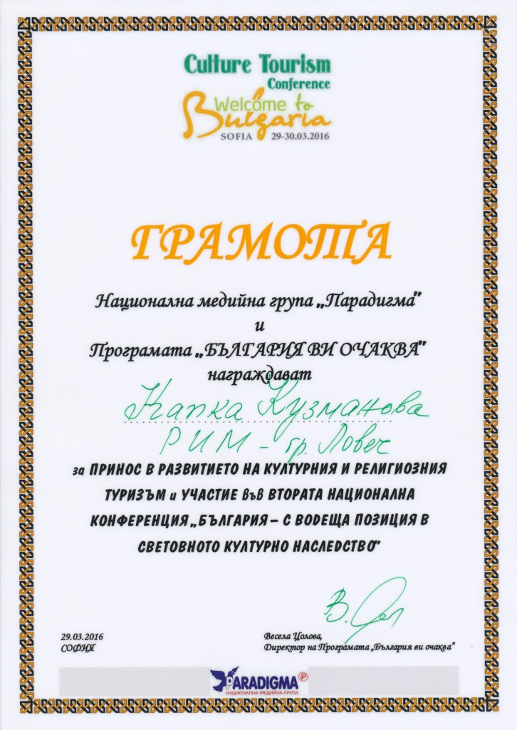 Gramota - 2